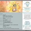 Kistérségi találkozó május 13-án